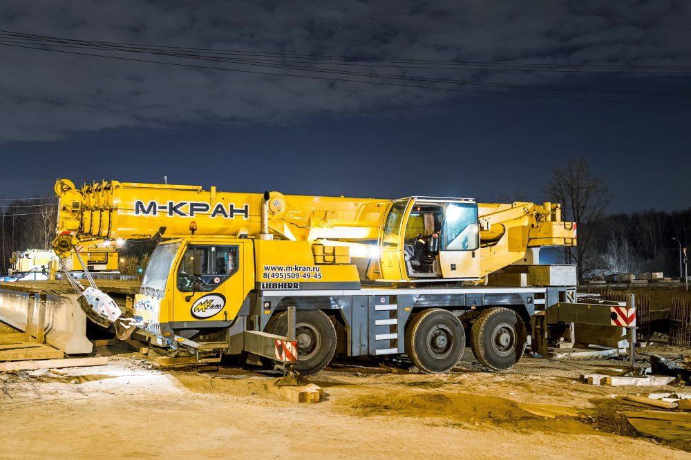 Liebherr LTM 1055-3.2 (55 тонн)