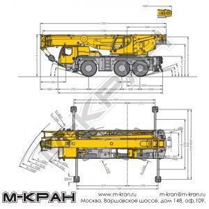 Габариты Liebherr LTM 1055-3.2